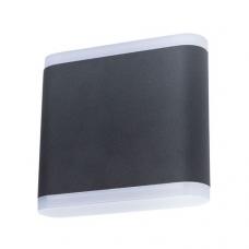 Бра уличное Arte Lamp Lingotto A8153AL-2BK