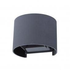 Бра уличное Arte Lamp A1415 A1415AL-1GY