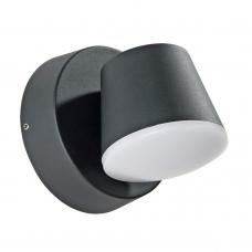 Бра уличное Arte Lamp Chico A2212AL-1BK