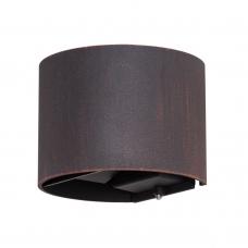 Бра уличное Arte Lamp Rullo A1415AL-1RI