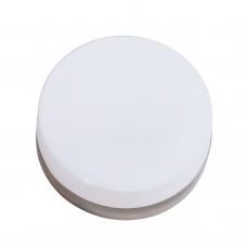 Потолочный уличный светильник Arte Lamp Aqua-Tablet A6047PL-2AB