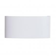 Бра уличное Arte Lamp Bosto A3722AL-2WH