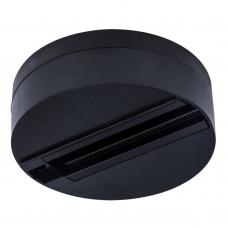 Шинопровод Arte Lamp Track Accessorise A510106