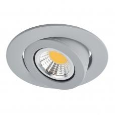 Встраиваемый светильник Arte Lamp 4049 A4009PL-1GY