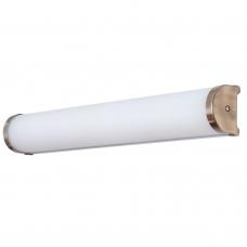 Бра уличное Arte Lamp Aqua-Bara A5210AP-4AB