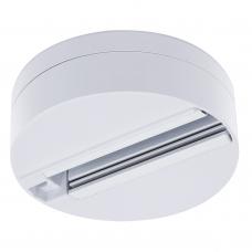 Шинопровод Arte Lamp Track Accessorise A510133