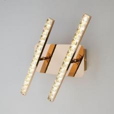 Светодиодное бра Eurosvet Soprano 90041/2 золото