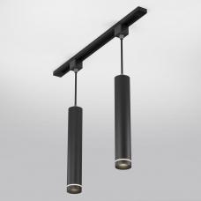 Подвесной светодиодный светильник Elektrostandard Topper LTB40