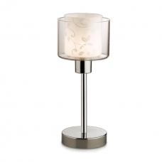 Настольная лампа LUMION ISKO 2210/1T