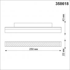 Трековый светодиодный светильник NOVOTECH FLUM 358618