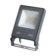 Прожектор светодиодный NOVOTECH ARMIN 358576