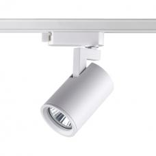 Трековый светодиодный светильник NOVOTECH GUSTO 370646