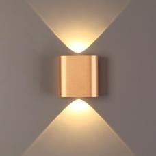 Светодиодное бра ODEON LIGHT MAGNUM 4212/2WL