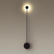 Светодиодное бра ODEON LIGHT SATELLITE 3902/5WB