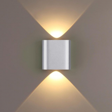 Светодиодное бра ODEON LIGHT MAGNUM 4213/2WL