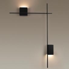 Светодиодное бра ODEON LIGHT BONDI 4241/20WL