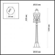 Уличный фонарь ODEON LIGHT SATION 4045/3F