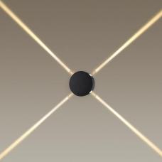 Светодиодное бра ODEON LIGHT BEATA 4262/8WL