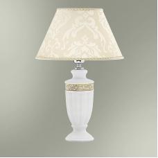 Настольная лампа с абажуром 33-402.56/9651