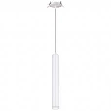 Встраиваемый светильник Novotech 357894