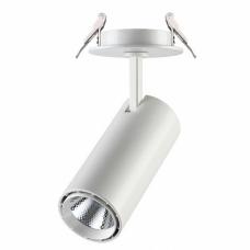 Встраиваемый светильник Novotech Selene White 357548
