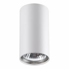 Накладной  светильник Novotech Pipe White 370399