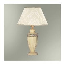 Настольная лампа с абажуром 33-402/9656