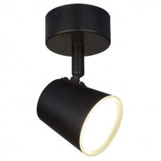 Купить накладной светильник в Минске